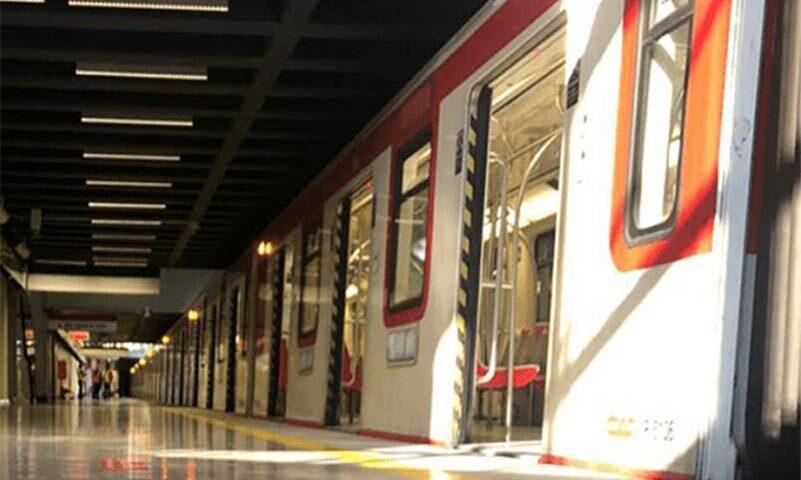 metro-e1595642919850